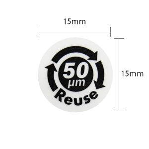 【ラベルシール】2次利用マーク(厚み表示シール/透明)15mm×15mm(1000枚入り)