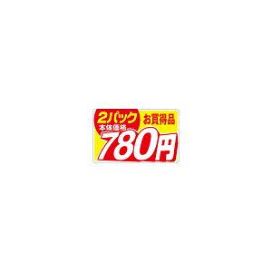 【シール】 お買得品 本体価格 2パック 780円 40×25mm LAQ0780 (500枚入り)