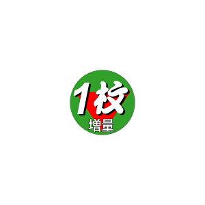 【シール】 1枚増量 36×36mm LQ515 (500枚入り)