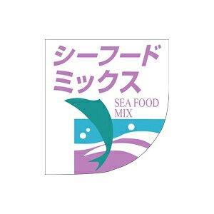 【シール】鮮魚シール シーフードミックス 42×47mm LH283 (500枚入り)