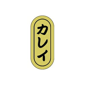 【シール】鮮魚シール カレイ小ホイル 7×16mm LH573 (1000枚入り)