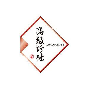 【シール】鮮魚シール 高級珍味小 30×30mm LH905 (300枚入り)