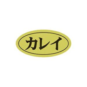 【シール】鮮魚シール カレイ楕円ホイル 20×10mm LHB00 (500枚入り)