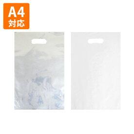 【ポリ袋】薄手タイプ小判抜き袋250×400mm(500枚入り)