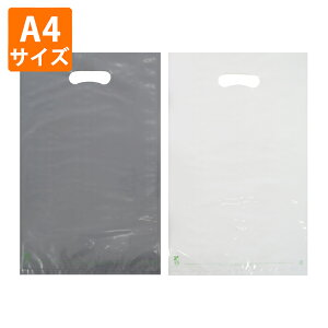 【ポリ袋】薄手タイプ小判抜き袋A4対応250×400mm(バイオマス25%配合)(100枚入り)