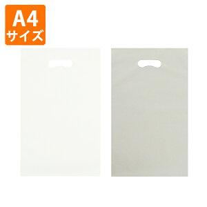 【ポリ袋】梨地小判抜き袋250×400(50枚入)