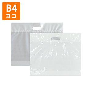 【ポリ袋】横型底マチ付き小判抜き袋440×360mm(20枚入り)