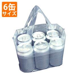 【ポリ袋】6缶用ループハンドルバック 50枚入
