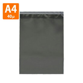 【OPP封筒】A4サイズ225×305+40/40μ/両面透明/テープ付き(A4-401)
