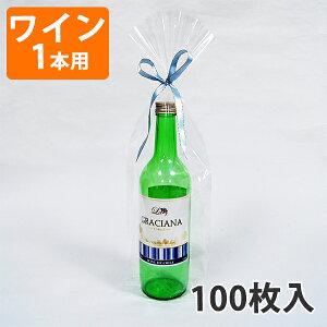 【OPP平袋】ワインボトル用(フル)160×450mm(100枚入り)