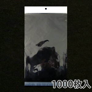 【OPPヘッダー付袋】190×(30+280)+40mm