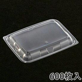 【弁当容器】HAS味里 26-21シリーズ 専用蓋(600枚入) 使い捨て 業務用 テイクアウト