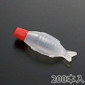 【タレビン】 豆 魚 18×12×49mm(200本入)