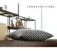 クッション45cm×45cmmkc-004ソファクッションカバーヌードクッション新生活モダンArmonia
