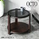 サイドテーブル【送料無料】ガラステーブル ガラスサイドテーブル コーヒーテーブル ナイトテーブル OCTO ガラス 円型…