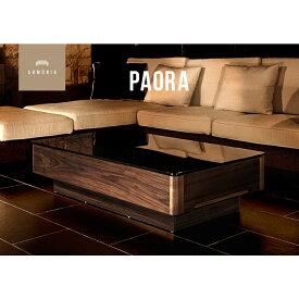 テーブル 【送料無料】 センターテーブル Paora ガラステーブル パオラ1200 ガラス リビングテーブル センターテーブル 木製 脚 収納 モダン 北欧 ナチュラル インテリア 家具 アルモニア 新生活
