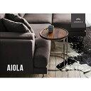 テーブル 【送料無料】 table aiola サイドテーブル 北欧 モダン エンドテーブル 木製 モダンテイスト ナチュラル シ…