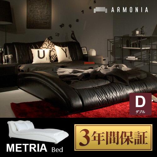 ベッド ダブルベッド ベッドフレーム ベット 革 PUレザーベッド ダブルサイズ フロアベッド ローベット ロータイプ デザイナーズ bed インテリア 家具 北欧 モダン METRIA