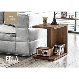 サイドテーブル ナイトテーブル 木製 テーブル サブテーブル コンソール スツール コーヒーテーブル インテリア 家具 北欧 モダン Erla