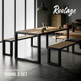 ダイニングセット 3点セット 送料無料 無垢材 天然木 ダイニングテーブル 4人掛け ダイニングベンチ 2脚セット テーブル 食卓テーブル 木製 アイアン ヘリンボーン おしゃれ ヴィンテージ ビンテージ アンティーク 古材