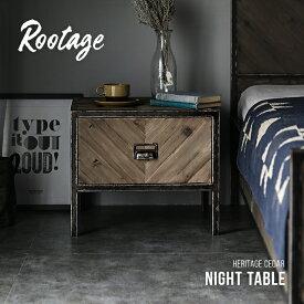 サイドテーブル 完成品 送料無料 無垢材 収納付き ベッドサイドテーブル ナイトテーブル 引き出し サイドチェスト テーブル アイアン 木製 おしゃれ ヴィンテージ ビンテージ アンティーク 古材