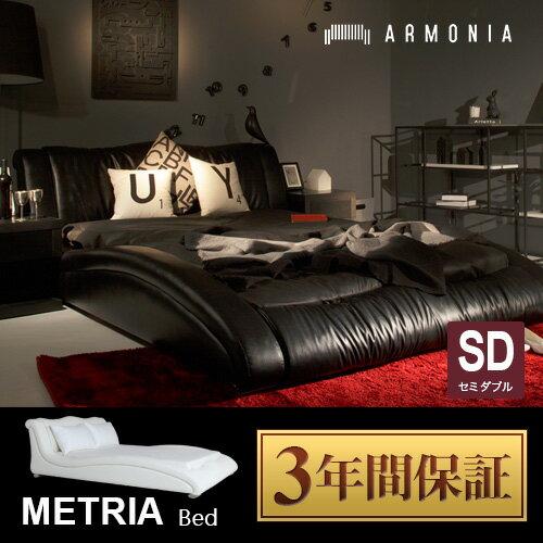 【エントリーでP7倍★2/24 23:59まで】 ベッド ベッドフレーム ダブル セミダブル ベット 革 レザー 合皮 合成皮革 フロア ロータイプ すのこ デザイナーズ bed インテリア 家具 北欧 モダン 高級 ラグジュアリー SD D