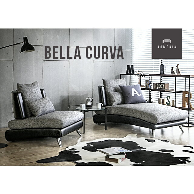 Take Two Sofa Couch Sofa Sofas; Sofa Set Sofa Bed Bella Curva Bc Reception  Sofa Reception Set 合皮合成皮革革布地 Sofa L Character Sofa Compact Sofa Gray ...