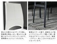 ダイニングチェアチェアイス椅子1人掛け2脚セットチェアーリサイクルレザー革モダンダイニング北欧テイストインテリア家具北欧モダンアルモニア新生活