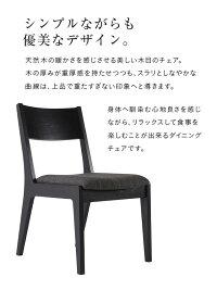 ダイニングチェアAluro2脚セットチェアイス椅子1人掛けチェアーファブリックPUレザー木製モダンテイストモダンリビング北欧テイストインテリア家具北欧モダンアルモニア新生活