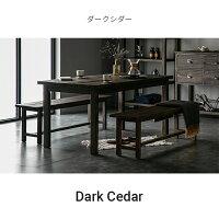 ダイニングテーブル4人掛け送料無料天然木無垢材テーブル木製テーブル食卓テーブル幅150cm高さ72cm長方形おしゃれヴィンテージビンテージアンティーク古材