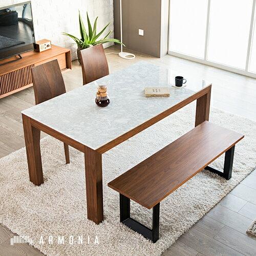 【もれなくP10倍!本日20:00から】ダイニングテーブル ダイニング 木製 ダイニングチェア テーブル 食卓 Teina 無垢 食卓テーブル 大理石テーブル デザイナーズ シンプル アルモニア インテリア 家具 北欧 モダン 送料無料