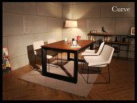 ダイニングテーブルCurveダイニングテーブルモダンテイストモダンリビング北欧テイストナチュラルテイストシンプルテイストデザイナーズシンプル