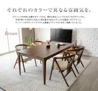 ダイニングテーブルダイニング木製円形テーブル食卓Lito無垢食卓テーブルデザイナーズシンプルアルモニアインテリア家具北欧モダン