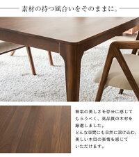 ダイニングテーブルダイニング木製テーブル食卓asto無垢食卓テーブルデザイナーズシンプルアルモニアインテリア家具北欧モダン送料無料