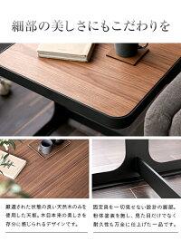 サイドテーブルナイトテーブルコーヒーテーブル木製ウォールナットベッドサイドテーブルサブテーブルナチュラルシンプルデザイナーズ北欧おしゃれADOLA