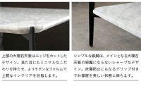 テーブル大理石サイドテーブルコーヒーテーブルRafiaモダン天然大理石クールシンプルデザイナーズミッドセンチュリーインテリア家具アルモニア大理石柄送料無料