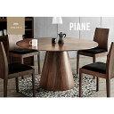 ダイニングテーブル ダイニング 丸テーブル 円型 木製 天然木 テーブル 食卓 食卓テーブル 円形 ガラステーブル 鏡面 …