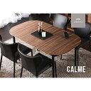 ダイニングテーブル 伸長式 150cm 180cm 4人掛け 6人掛け ダイニング 食卓テーブル 木製 伸縮 伸縮式 食卓 モダン ナ…