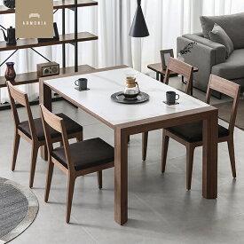 ダイニングテーブル テーブル リビングテーブル 長方形 モダン ウォールナット デザイナーズ シンプル 北欧 おしゃれ Armonia 送料無料 シンプルデザイン