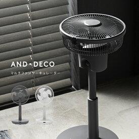 扇風機 逆回転 サーキュレーター機能付き扇風機 DCモーター 送料無料 小型扇風機 サーキュレーター エアーサーキュレーター リモコン付き 自動首振り 自動OFFタイマー 静音 省エネ おしゃれ &DECO アンドデコ Armonia