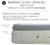 マットレスシングルピロートップマットレス[高反発]シングルサイズ寝心地保障サービス対応商品