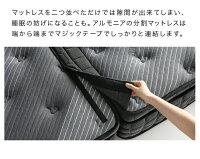 ユーロトップマットレスシングルセミダブルダブルクイーンキングポケットコイル快眠高反発ハードウレタンテンセル連結型一体型極厚34cm圧縮ロール梱包寝具寝室ベッドルームモダンインテリアArmonia
