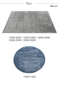 ラグ140×200cm160×230cm200×200cm200×250cm250×300cm150×150cm高級ラグインドラグ絨毯じゅうたんカーペットラグマットラグインテリア家具北欧モダンアルモニア新生活