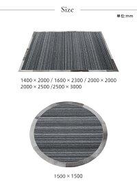ラグ高級ラグインドラグ140×200cm160×230cm200×200cm200×250cm250×300cm150×150cm絨毯じゅうたんカーペットハンドメイドラグマットシャギーラグインテリア家具北欧モダンアルモニア新生活