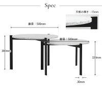 テーブル【送料無料】センターテーブル大理石テーブルセパレートマーブル大理石サイドテーブルコーヒーテーブルインテリア家具北欧モダンアルモニア