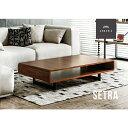 テーブル センターテーブル 木製テーブル 木目 木製 横長 リビングテーブル 北欧 ナチュラル シンプル デザイナーズ …