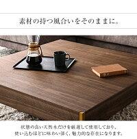 テーブルローテーブルセンターテーブル木製テーブル正方形木目木製ウォールナットオークナチュラルシンプルインテリア家具北欧モダンlacca