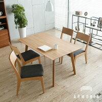 ダイニングテーブルダイニング木製ダイニングチェアテーブル食卓Scelto無垢食卓テーブルナチュラルデザイナーズシンプルインテリア家具北欧モダンアルモニア