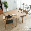 ダイニングテーブル ダイニング 木製 ダイニングチェア テーブル 食卓 Scelto 無垢 食卓テーブル ナチュラル デザイナーズ シンプル インテリア 家具 北欧 モダン