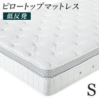 https://image.rakuten.co.jp/moromoro/cabinet/mattress/03608336/yj-07-1000_s01-1.jpg